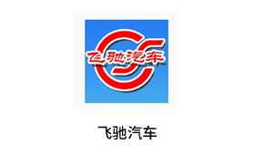 佳木斯水泥制品厂